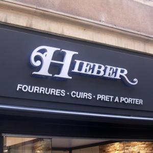 Atelier-Enseignes-Lettres-metal-laquees-Hieber-Metz-57