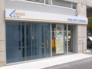 Atelier-Enseignes-Bandeau-evide-lumineux-Pro-BTP-Reims-23