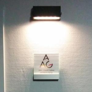 Atelier-Enseignes-Plaque-plexi-incolore-et-inox-brosse-Technisud-Augny-57