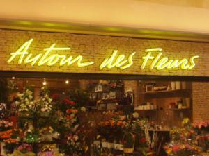 Atelier-Enseignes-Lettres-tubes-HT-Autour-des-Fleurs-Thionville-57